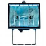 proyector-halogeno-500w-suministros-navales-miguel-ramos